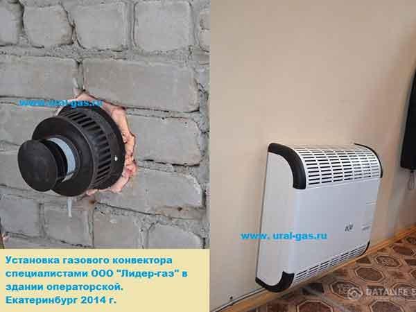 Установка газового конвектора в деревянном доме своими руками 49